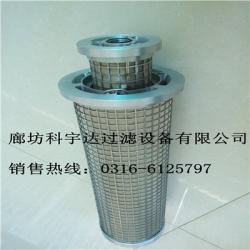 LY15/25汽轮机双并联滤芯 润滑油滤