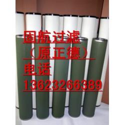 航煤过滤器JLX-150×500聚结滤芯