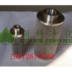 PFD-8AR吸湿滤清器DP602EA