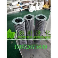 EH油滤芯DP6SH201EA10V-