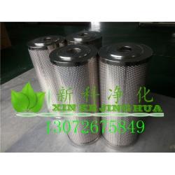 QZX-100滤芯西安热工院滤芯滤油