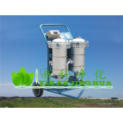 南阳防爆滤油机加油机柴油加油机滤油机