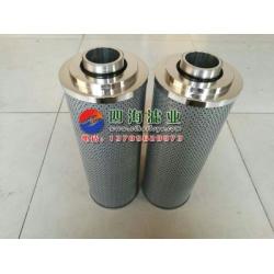 TZX2-250×20液压油滤芯