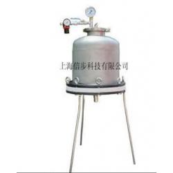 上海信步科技SHXB-CZ-1L内衬四氟实验室专用精密过滤器