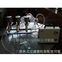 上海信步科技,不锈钢杯式M-5串联过滤器,可定制