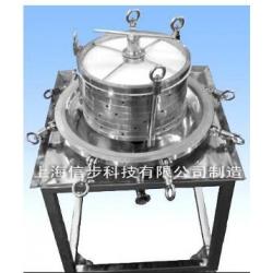 上海信步科技不锈钢液体密封式叠层过滤机