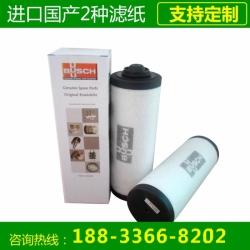 普旭真空泵滤芯0532140159进口材质