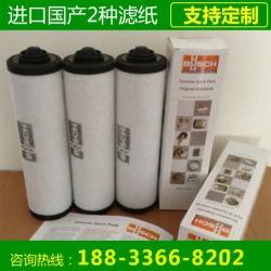 普旭真空泵滤芯0532140155进口材质
