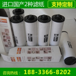 芜湖普旭滤芯,普旭滤芯价格,普旭真空泵滤芯生产厂家