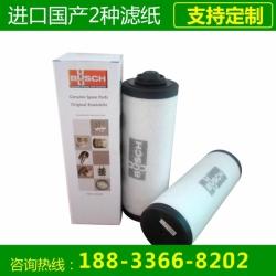 普旭真空泵滤芯,0532140159