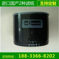 普旭真空泵油滤芯0531000001进口材质