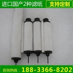 莱宝真空泵滤芯71064763