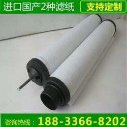 绍兴莱宝滤芯,莱宝滤芯价格,莱宝真空泵滤芯生产厂家