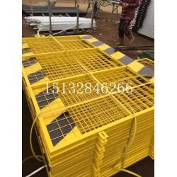 施工工地建筑基坑护栏网、临边建筑工地护栏网、现货基坑防护网