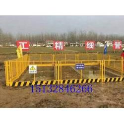 工地临边围栏网、工地基坑围栏网、基坑隔离护栏网
