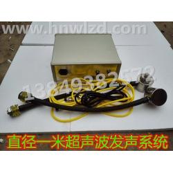 超声波电源发生器-直径一米超声波振动筛控制器-控制箱