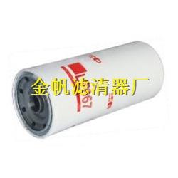 弗列加壹定发娱乐,LF667