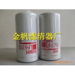 弗列加壹定发娱乐,LF678