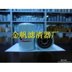 弗列加滤芯,LF4056