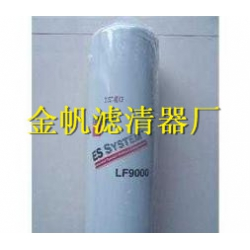 弗列加滤芯,LF9000