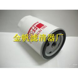 弗列加滤芯,FS1041