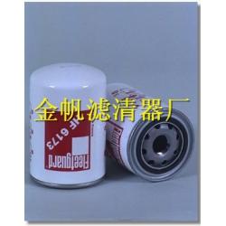 弗列加滤芯,FS1201