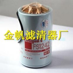 弗列加滤芯,FS1242