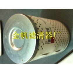 弗列加滤芯,HF6205