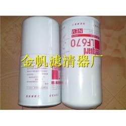 弗列加滤芯,HF6586