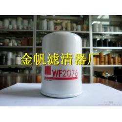 弗列加滤芯,WF2076