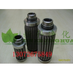 EH油入口滤芯EH30.00.03滤芯DP2B01EA01