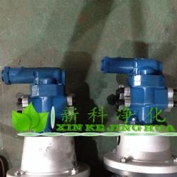 进口 德国克拉克(KRACHT)齿轮输送泵