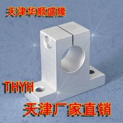 厂家长期供应SBR16L滑块铝材质箱式直线滑块,直线加长滑块