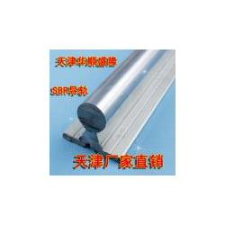 带铝托底座 圆柱直线导轨 SBR16 滑动轴承座  华顺盛隆