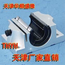 TBR16UU直线单元滑块轴承、TBR20滑块