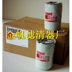 弗列加滤芯,FF5018