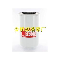 弗列加滤芯,FF5019