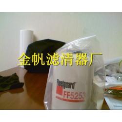 弗列加壹定发娱乐,FF5253