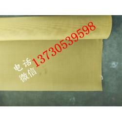 黄铜网厂家