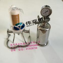 化工304卫生级微孔膜过滤器耐高温