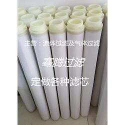 CC3LG02H13滤芯气液 聚结滤芯 品质保证