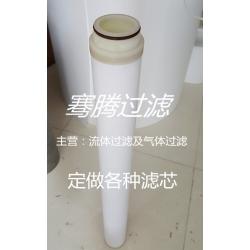 厂家直销PALL滤芯CC2LGA7H13气液聚结滤芯/滤材