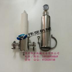 精品304卫生级压缩空气过滤器