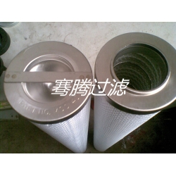 颇尔滤芯 进口滤材PALL DFN50-1401气体滤芯