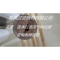 长期制作LCS1FPS400-PALL聚结滤芯质量保障