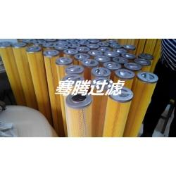 大量现货/颇尔MCC1401滤芯 气体MCC1401滤芯