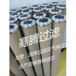 MCC1401E500H13骞腾供应颇尔滤芯 聚结滤芯