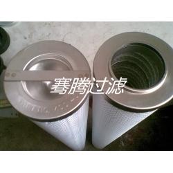 专业生产PALL颇尔聚结滤芯MCC1401E100H13