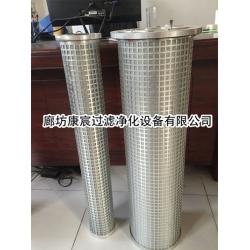 电厂钢厂专用三并联液压油滤芯