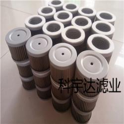 天然气 燃气管道滤芯  不锈钢滤芯 型号齐全